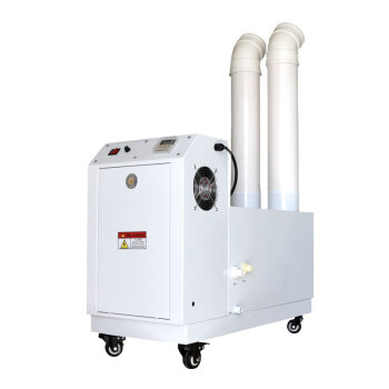 艾尔斯20キログラム工業大出力加湿器遠心機超音波霧化加湿機空気加湿室タバコスプレー野菜鮮度保持(バケツ入れ不可)20キロ湿度制御(遠心機)