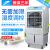 万家達(wanjiada)SCH-D 1大型湿膜加湿器家庭用大容量工業加湿機工場霧な浄化空気加湿器薄い灰色