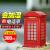 虹の朝(HZCECO-HOPE)復古イギリス風テブル置物空気加湿七色灯プレゼント静音運転電話ボックス加湿器白+カスタマイズ