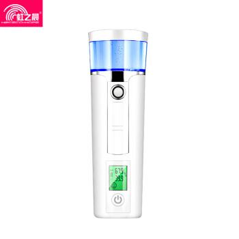 肌テスト補水器ナノスプレー蒸し顔器冷水美容器携帯保湿顔加湿器携帯加湿器保湿スプレースキンケア補水器白