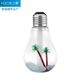 虹の朝(HZCECO-HOPE)电球ミニ空気加湿器アイデアUSB寮オーフービッグ家庭用静音运転テブル置き银色