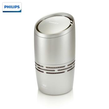 フレップス(PHILPS)加湿器ナノミスト恒湿ミニ静音运転オリフファミリー用加湿HU 4706/03