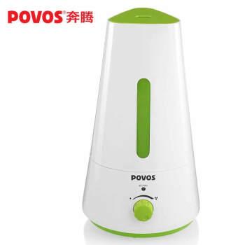 ポントン(POVOS)pw 119加湿器家庭用オフス静音运転アロマエアコン加湿器リビンジャー空気加湿器草绿色
