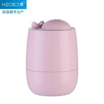 虹の朝(HZCECO-HOPE)ミニの小型空気加湿器車の家は、ミニ携帯エアコン室で静音運転し、USB加湿器をプレゼントしてピンク+カスタマイズします。