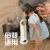 アイウベドに置いた空気加湿器家庭用大容量エイリアスマティックです。