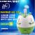康福爾家庭用加湿器3 L大容量リービン空気オフース補湿静音運動妊婦ベビーベッド置き式SPS-802