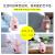【新品】空気加湿器家庭用静音搬送小型リビグース妊婦ミニ乳児オフティ大容量噴霧顔補水テブル置き室内車載携帯学生【リン水藍】静音運転大噴霧、10時間加湿できます。
