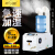 湿美(MSSHIMEI)9 KG/H工業加湿器工業超音波加湿機室工場の建物倉庫加湿器SM-09 B