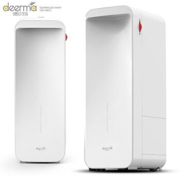 Deerma加湿器5 Lベッド置き式家庭用リービンセット2用ホーイオルディリビング空気増湿静音运転DEM-LD 301