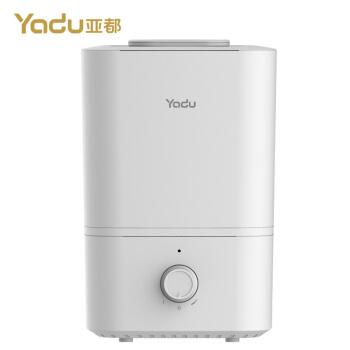 アトウ(YADU)加湿器に水が入る4.5 Lの強力な高噴霧静音運動母子用リビグーオフィス家庭用空気加湿器SC 230-S 046