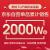 ミディア(Midea)加湿器家庭用空気加湿器ミニアロマ机高出雾エアコン暖房伴侶加湿器SC-3 E 40