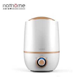 北欧欧慕(natuhome)静音运転大容量加湿器リービン家庭用オフィステブル置き加湿器NJS 01