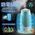 コベア(Beer)空気加湿器リビロマ自動スグレイン加湿機3 L水不足保護JSQ-A 30 Qグリン