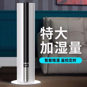 イコウウ空気加湿器リビンググベビー家庭用オフイベッド置き式大容量静音运転上からら水が入る超音波リビング加湿机大雾量スマイト水量増湿机白色スト版