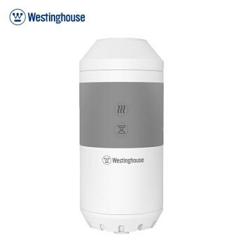 西屋(Westinghouse)加湿器リビググミニアロマ机オリフ空気加湿器シンプルファッションデザインSC-CC 160