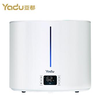 アトゥ(YADU)加湿器除菌上から水が入ってきます。ジャパネ携帯電話接続リービン家庭用空気加湿器SC 70-SK 071 PRO(Hi)
