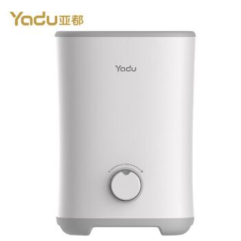 アトゥ(YADU)加湿器リビグ妊婦ベビー家庭用清浄加湿器上から水が入る3リットル静音輸送空気加湿器リビグSZ 220-J 025
