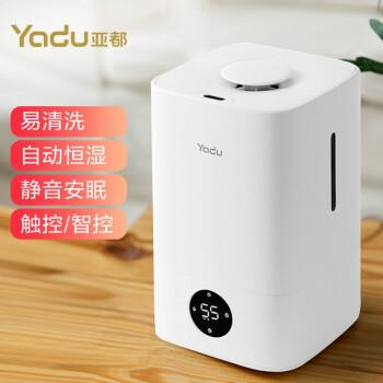 アトウ(YADU)空気加湿器スト恒湿静音运転家庭用から水が入る湿度の数はSC 300-SCK 045 Pro(Hi)白