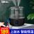 斗蒙斯特空気加湿器家庭用透明オリビエリビング携帯用から水が入る大容量静音运転テブル置式エアコンルーム増湿妊婦の赤ちゃんアロママシン(黒)スリムライト透明モデル
