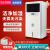 ベ菱(BELIN)業務用湿膜加湿器/空気加湿機/工業/家庭用XH-M 4000