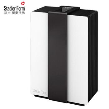 ステディ(Stdler Form)ステムミスト加湿器家庭用静音运転ビレッグ空気妊妇エアコン浄化加湿Robertブラック