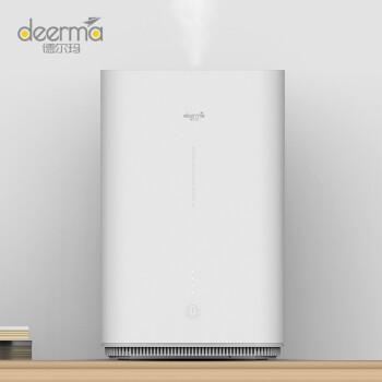 Deerma加湿器4 L大容量上から水が入る細かい霧が加湿されている家庭用のアフィビィングリビングの空気増湿浄化DEM-ST 800