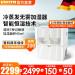 ドイツVenta冷蒸発空気加湿器浄化一体機霧なし、消耗材なし全屋大面積加湿(文塔/温坦)LW 15/25 LW 25白